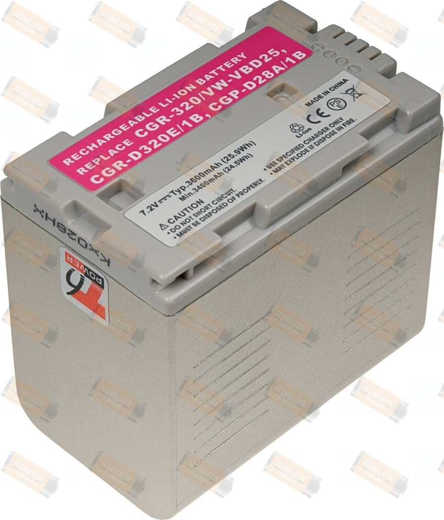 Acumulator compatibil Panasonic NV-EX1B