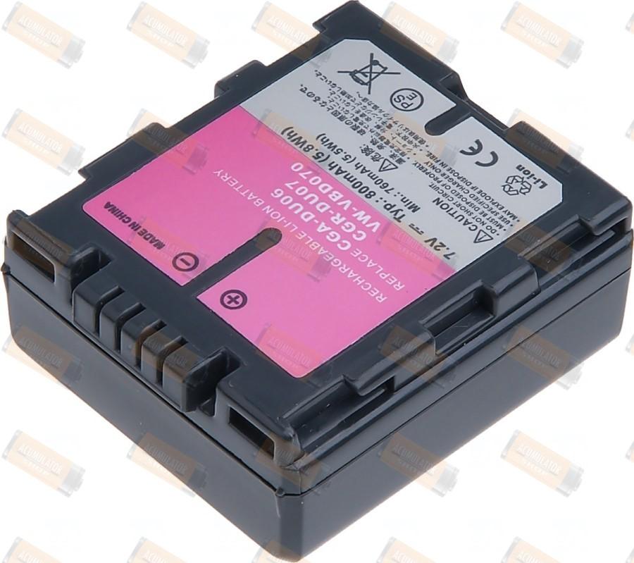 Acumulator compatibil Panasonic SDR-H250EP-S