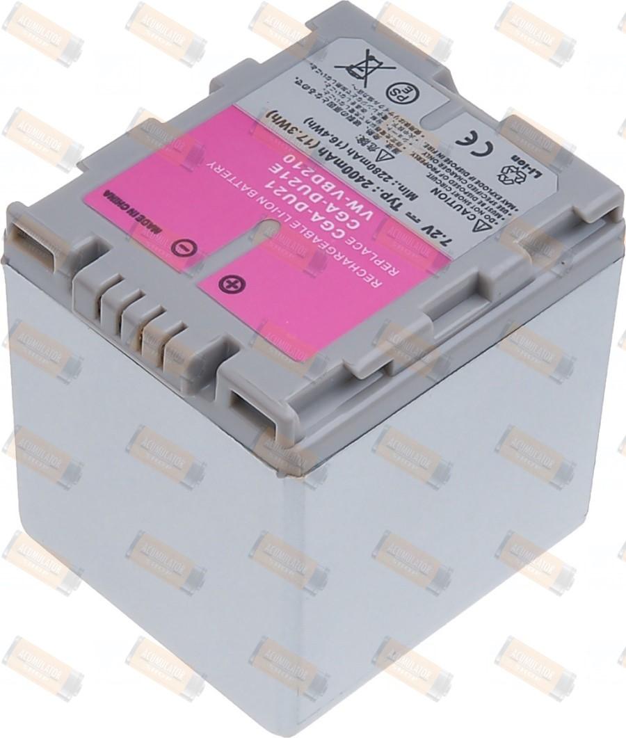 Acumulator compatibil Panasonic NV-GS55