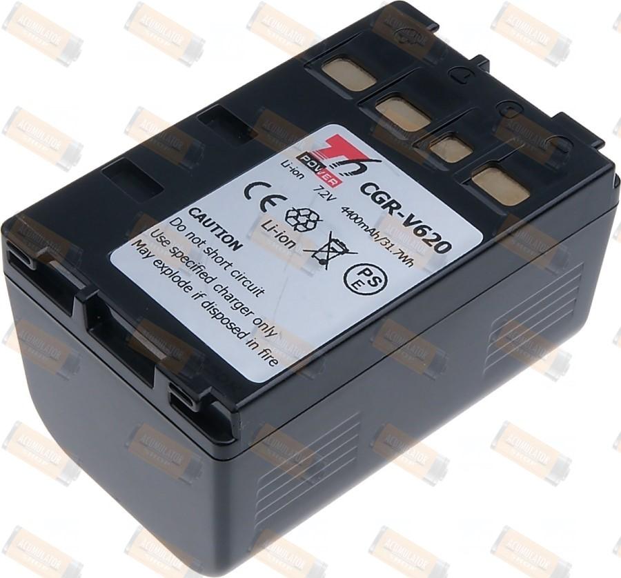 Acumulator compatibil Panasonic NV-VX37