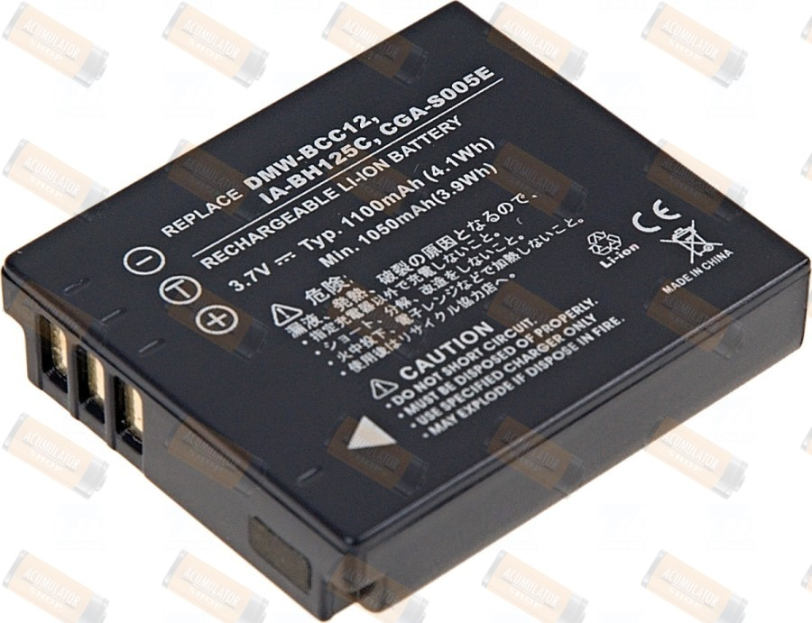 Acumulator compatibil Panasonic Lumix DMC-LX3GK