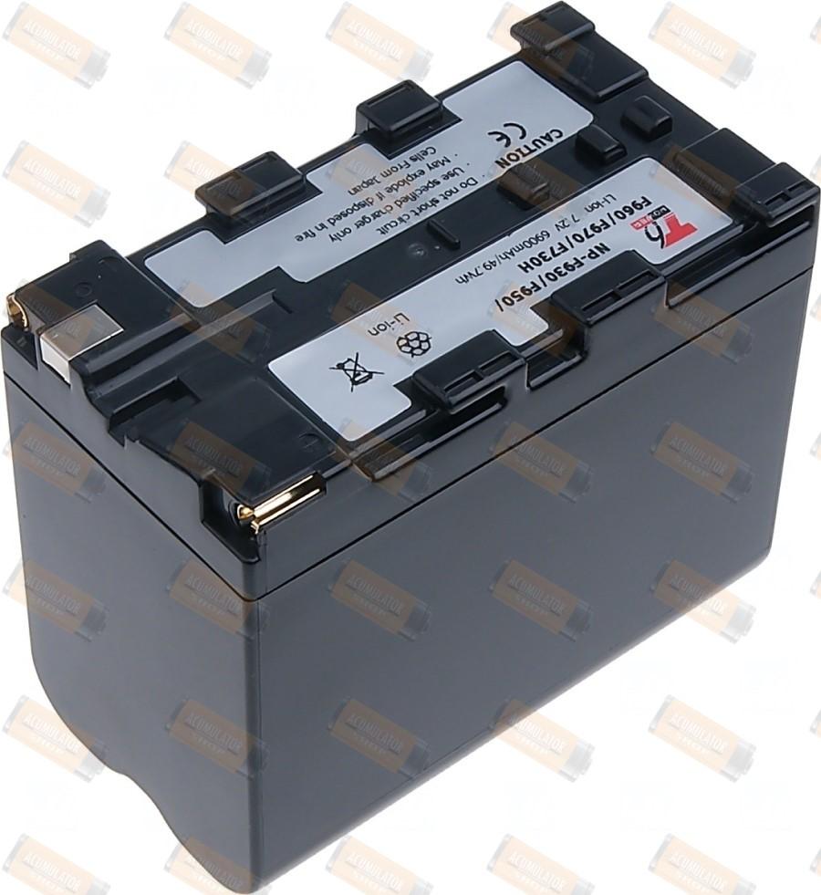 Acumulator compatibil NP-F930