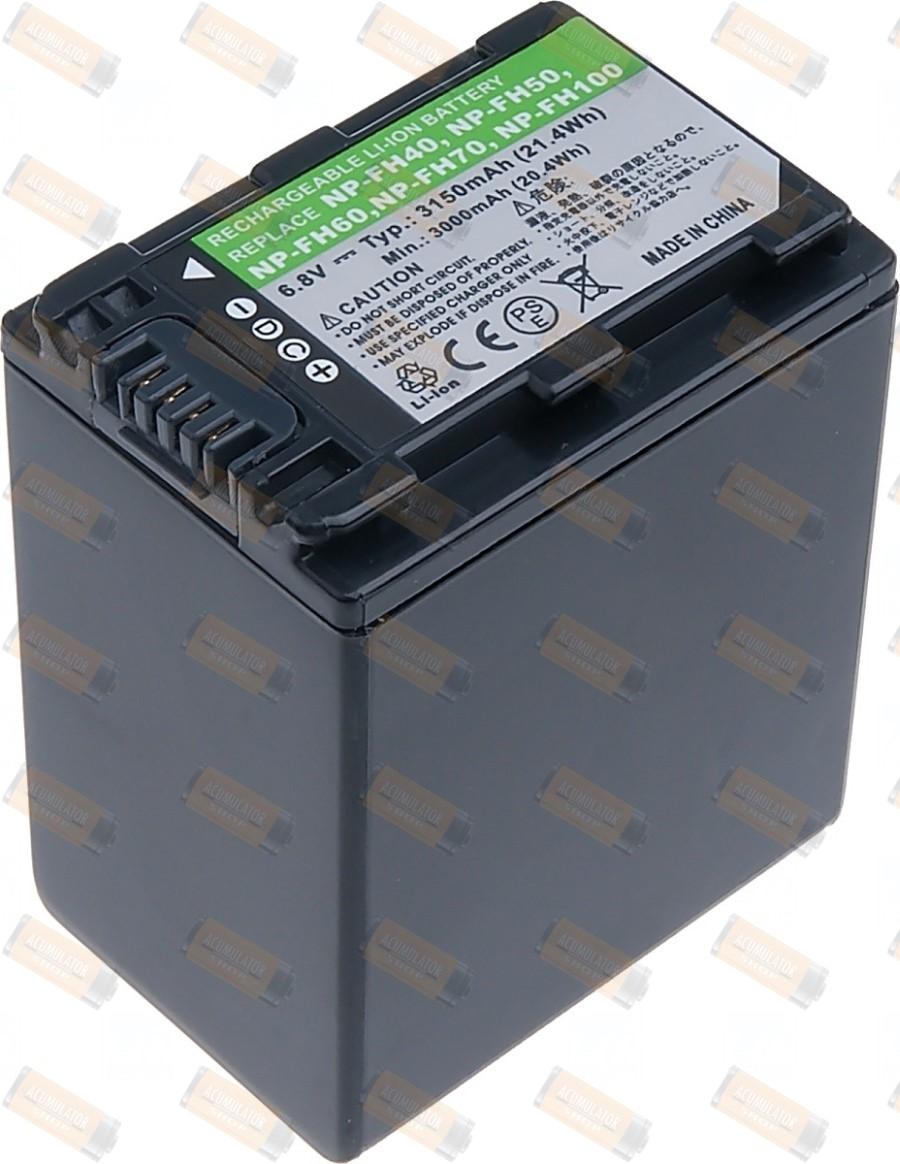 Acumulator compatibil NP-FH30