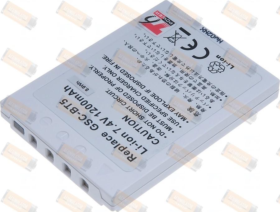 Acumulator compatibil Toshiba Gigashot GSC-R30